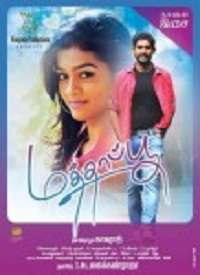 Mathapoo 2013 Tamil Movie Songs