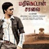 Mathikettan Salai 2011 Tamil Songs