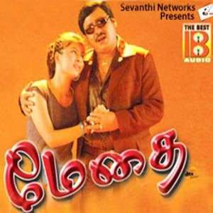 Methai Songs