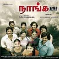 Naanga 2011 Tamil Songs