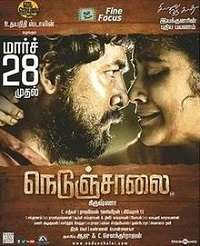 Nedunchalai 2013 Tamil Movie Songs
