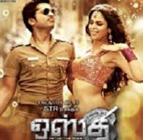 Osthi 2011 Tamil Songs