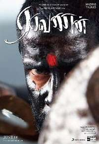 Raavanan Songs