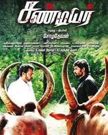 Sandiyar Tamil Movie Songs
