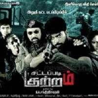 Sattapadi Kuttram 2011 Tamil Songs
