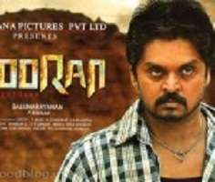 Sooran 2011 Tamil Movie Songs