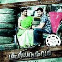 Sooriya Nagaram 2011 Tamil Movie Songs