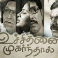 Uchithanai Muharnthaal 2011 Tamil Movie Songs