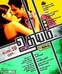 Udhayam NH4 Songs