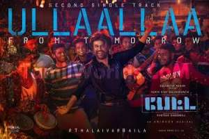 Ullaallaa Mp3 Song Download From Anirudh Rajinikanth New Tamil Movie Petta 2018