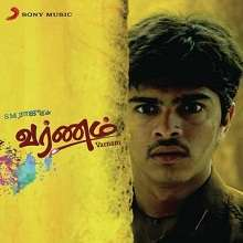 Varnam 2009 Tamil Movie Mp3 Songs