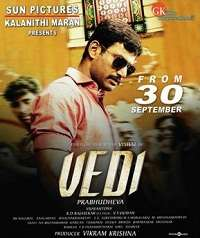 Vedi 2011 Tamil Movie Songs