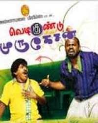 Vedikundu Murugesan2009 Tamil Movie Mp3 Songs
