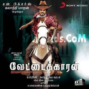 Vettaikaaran 2009 Tamil Movie Mp3 Songs