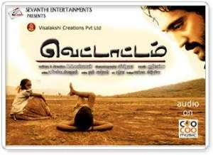 Vettattam 2009 Tamil Movie Mp3 Songs