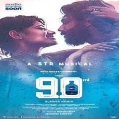 90ml Tamil Mp3 Songs