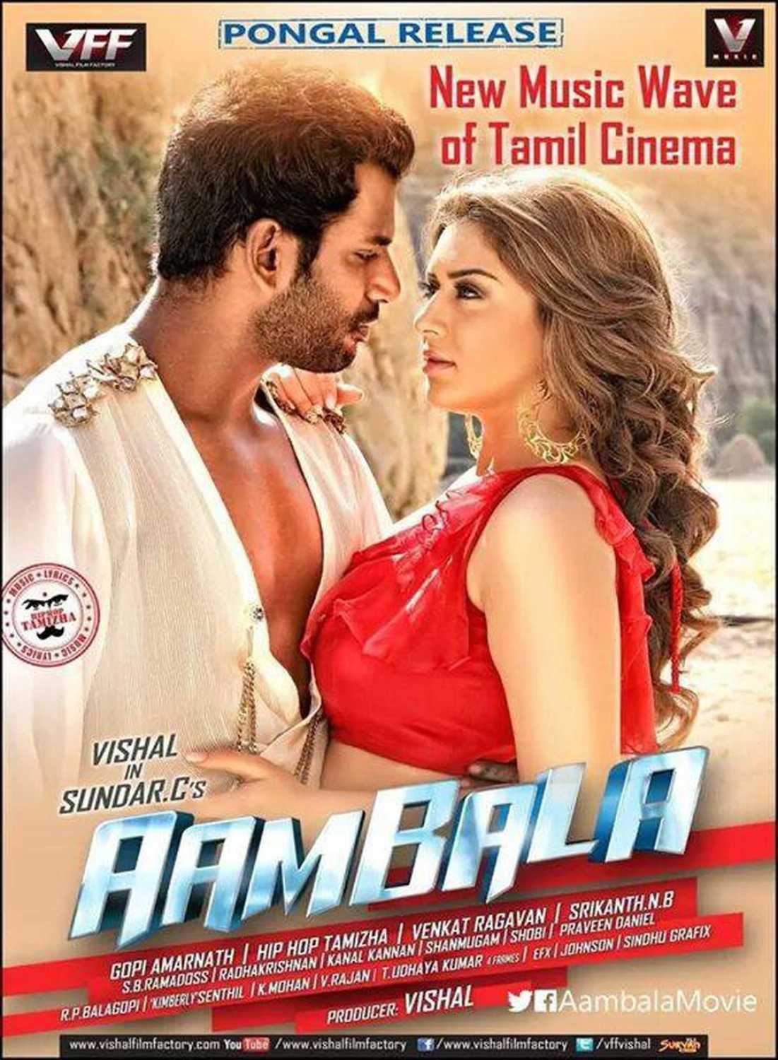 Tamil Mp3 Song Free Download 2019: Aambala 2015 Tamil Movie Free Mp3 Songs Download Isaimini
