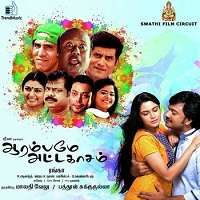 Aarambame Attakasam 2017 Songs