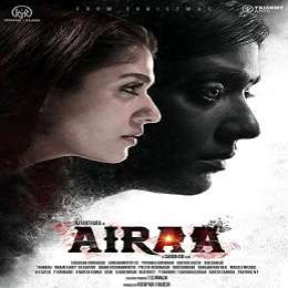 Airaa Songs