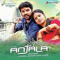Anjala 2015 Songs