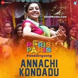 Annachi Kondadu Mp3 Single Song