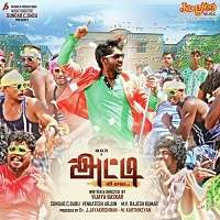 Atti 2016 Songs