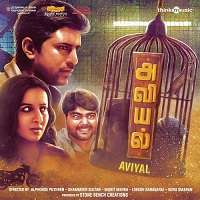 Aviyal 2016 Songs