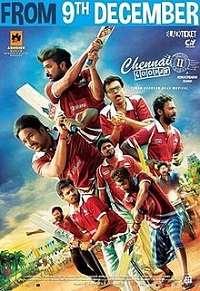 Chennai 600028 II 2016 Songs