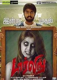 Darling 2014 Songs