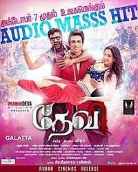 Devi 2016 Songs