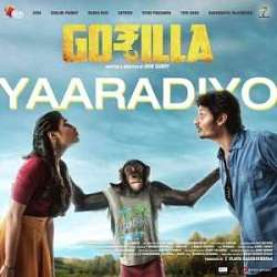 Gorilla 2019 Tamil Mp3 Songs