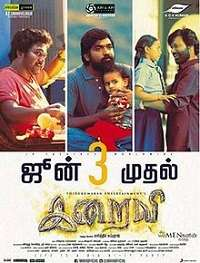 Iraivi 2016 Songs
