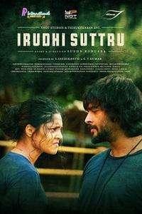 Irudhi Suttru 2016 Songs