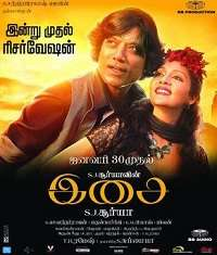 Isai 2014 Songs