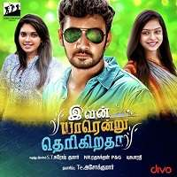 Ivan Yarendru Therikiratha 2016 Songs