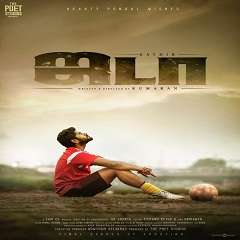 Jada Tamil Mp3 Songs