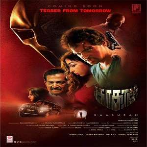 Kaasuran Songs Download