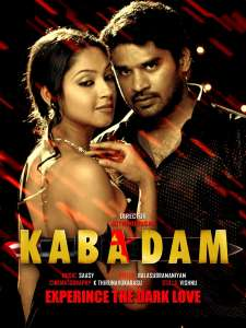 Kabadam 2014 Songs