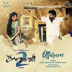 Kalavani 2 Songs