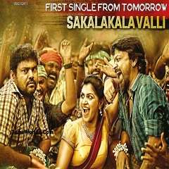 Kazhugu 2 Tamil Songs