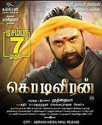 Kodiveeran 2017 Songs