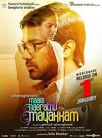 Maalai Naerathu Mayakkam 2015 Songs
