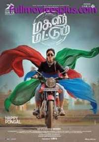 Magalir Mattum 2017 Songs