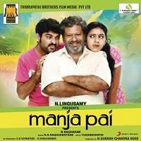 Manjapai 2014 Songs