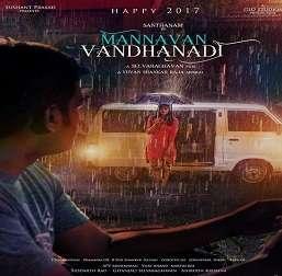 Mannavan Vanthanadi Songs