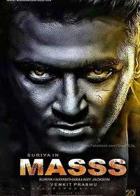 Masss 2015 Songs