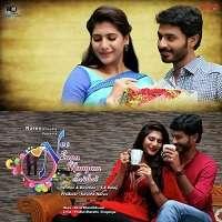 Nee Enna Maayam Seidhai 2016 Tamil Songs