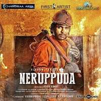 Neruppuda 2017 Songs