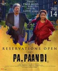 Pa. Paandi 2017 Songs