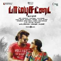 Paambhu Sattai 2016 Songs
